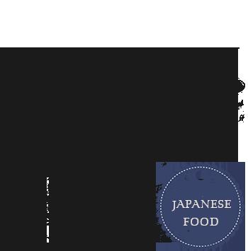 昔ながらの和食