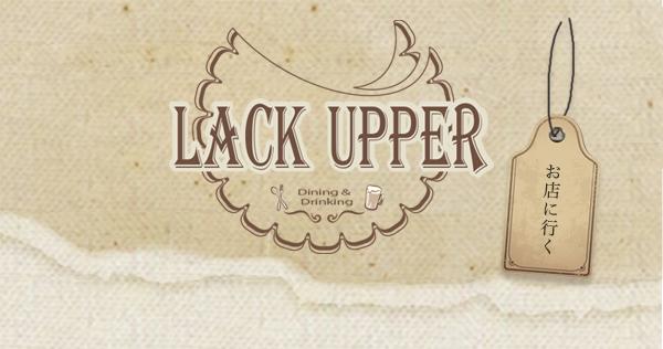 栃木県宇都宮市上欠町1103-5 LACK UPPERへのアクセス方法