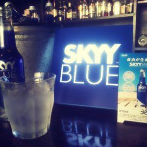 宇都宮のバー LACK UPPER 美味しいカクテル SKYY BLUE